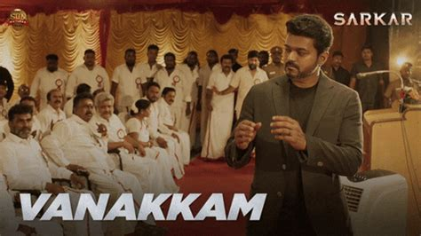 Vijay Sarkar GIF by Sun Pictures - Find & Share on GIPHY